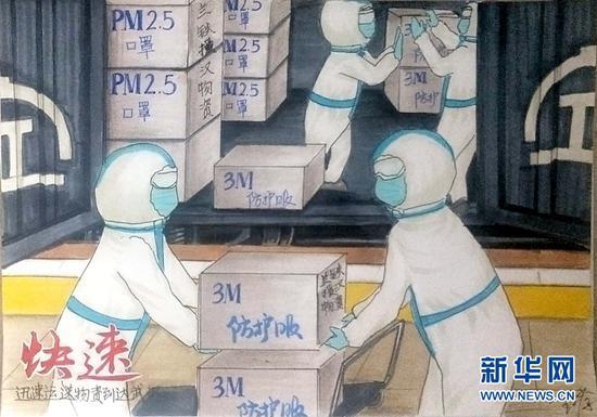 """""""快速"""" — —迅速运送物资到达武汉"""