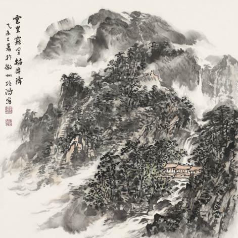 《云里雾里牯牛降》68cm×68cm 2015年