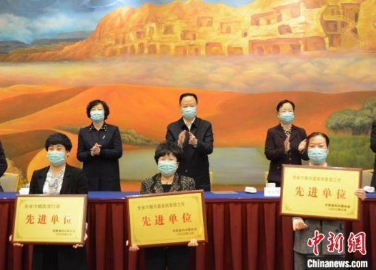 4月9日,甘肃省妇联十四届三次执委会议在兰州召开。