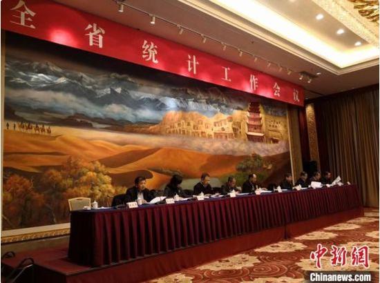 1月16日,甘肃省统计工作会议在兰州召开。图为会议现场
