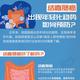 预防直肠癌