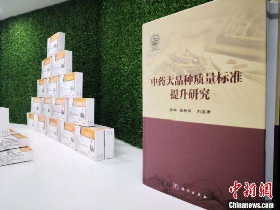 甘肃陇神戎发药业股份有限公司生产的元胡止痛滴丸、斯娜格药膜、酸枣仁油滴丸、七味温阳胶囊4种为全国独家品种。