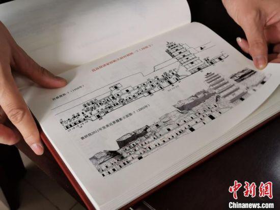 图为该书《六家原始编号对照与立、平面图检索》卷中,手绘的九层塔近景摄影立面图。 闫姣 摄