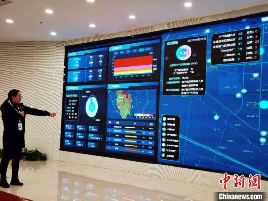 图为甘肃武威市大数据服务智慧中心的电子大屏显示城市治理大数据。 史静静 摄