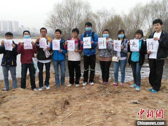"""图为志愿者发出""""保卫母亲河,兰州要先行""""的倡议。(资料图)甘肃省生态环境厅供图"""