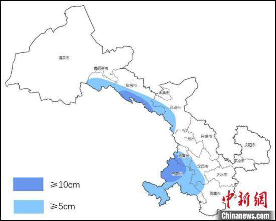 3月30日—4月4日甘肃省积雪深度预报图(厘米)。甘肃省气象局供图