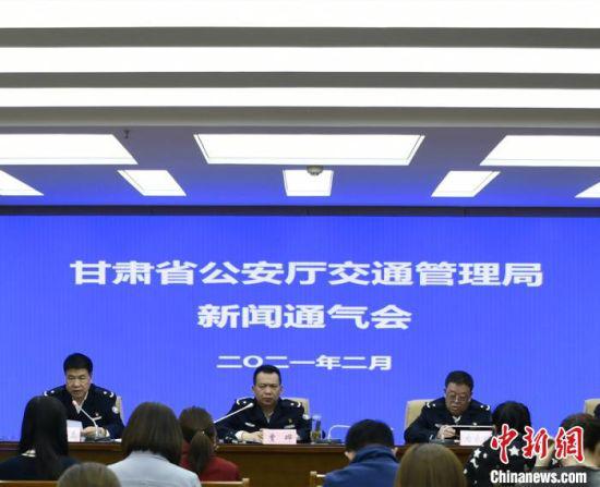 图为2月25日,甘肃省交通管理局召开新闻通气会现场。 史静静 摄