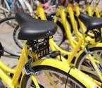 兰州共享单车将有固定停放区域