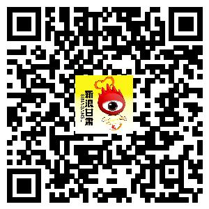 微信图片_20170731084502