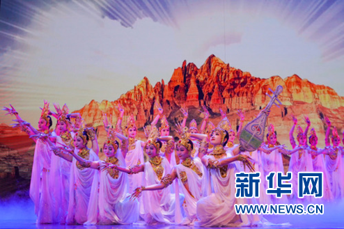 演员在表演《丝路花雨》选段。(资料图)新华社发(郎兵兵摄)