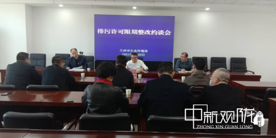 会议通报了相关情况,并组织企业学习了相关法律法规,指出了企业存在的相关问题。