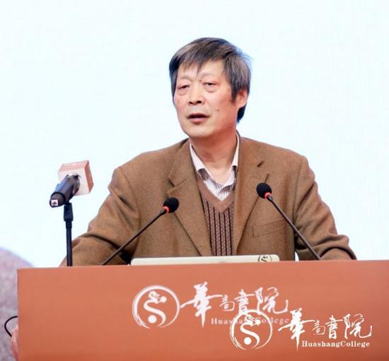 与陈武民老师同台分享的还有来自陕西师范大学哲学系教授王阳明分会副会长丁为祥先生