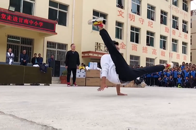 【视频】甘肃甘南:高原上的街舞课
