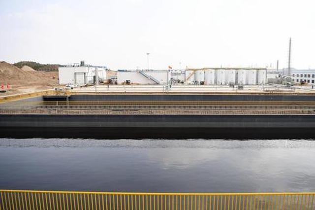 兰州新区化工园区污水处理厂即将投用