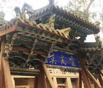 甘肃:文物消防安全防范能力提升行动