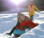 甘肃省冰雪运动协会在兰成立