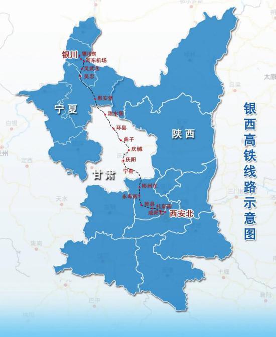银西高铁线路示意图。 中国铁路总公司官方微信公众号图
