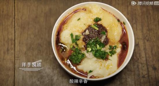 洋芋搅图 《风味人间》视频截图
