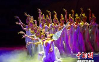 经典舞剧《丝路花雨》将首赴澳大利亚三城巡回演出