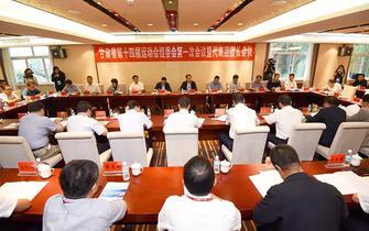 甘肃省第十四届运动会将于明天上午9时在临夏开幕