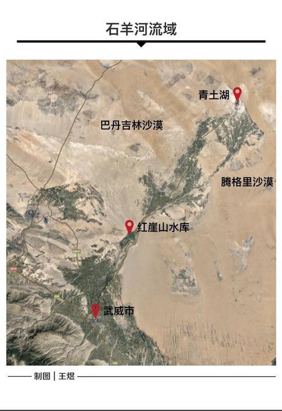 石羊河流域属于甘肃省三大内陆河流域之一,它发源于祁连山北麓,由8条河流及多条小沟小河汇流形成石羊河干流,过民勤蔡旗断面,流入民勤绿洲,涉及甘肃省武威、金昌、张掖和白银4市9县(区)。