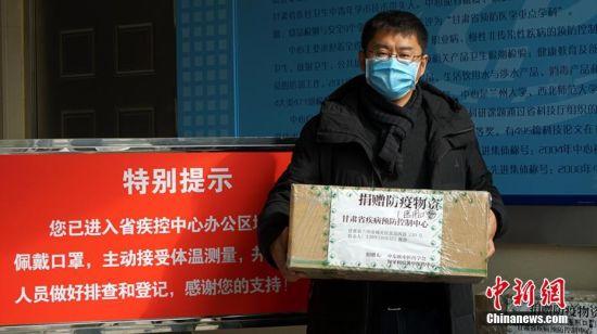 图为重庆市甘肃商会代表接转防疫物资