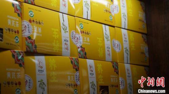 图为当地一合作社加工待售的黄芪茶。