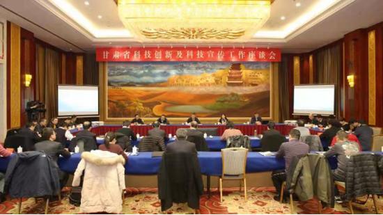 科技部党组成员、科技日报社社长李平一行来甘肃调研