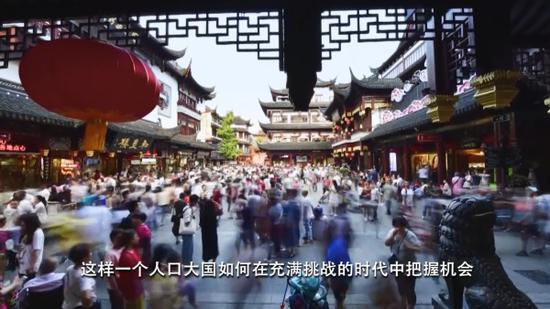 《行进中的中国》宣传片。(01:02)