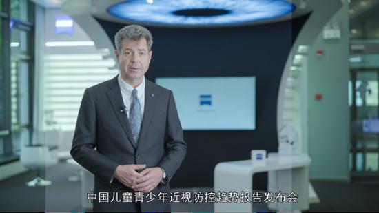 蔡司大中华区总裁MaximilianFoerst视频致辞