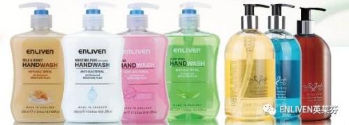 ENLIVEN/英莱芬豪华洗手液