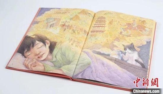 图为《敦煌:中国历史地理绘本》内容。
