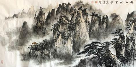 《黄山松云》138cm×68cm 2020年