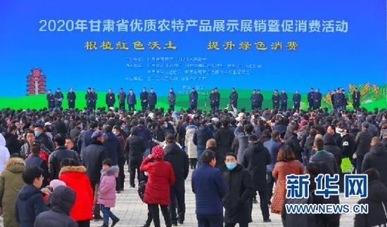 活动现场照片。(会宁县委宣传部供图)