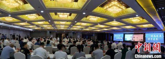 7月5日,天津—平凉企业家投资恳谈会在甘肃平凉召开。 魏建军 摄
