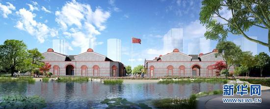 这是中共一大纪念馆的建筑效果图。新华社发