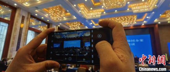3月4日,甘肃省政法跨部门大数据协同办案平台建设推进会议在兰州召开。 高康迪 摄