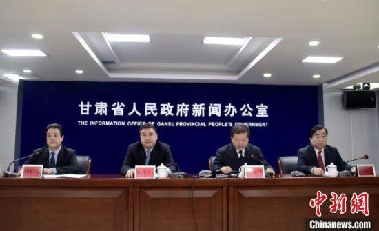"""4月22日,甘肃省政府新闻办公室举行""""2020年一季度甘肃省经济运行情况新闻发布会""""。图为活动现场。"""
