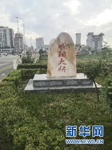 """陇南成县""""城阳大桥"""""""