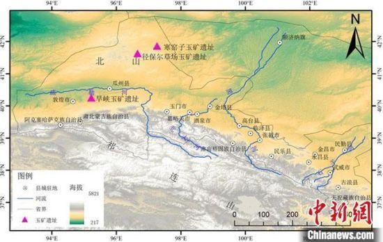 图为甘肃河西走廊已确定3处玉矿遗址分布示意图。(资料图)甘肃省文物考古研究所供图