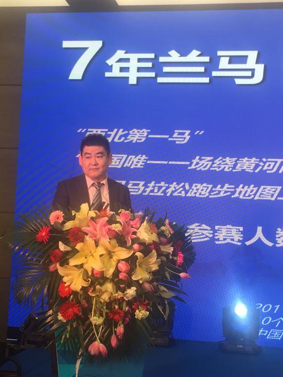 北京中迹体育管理有限公司总经理司书健致辞