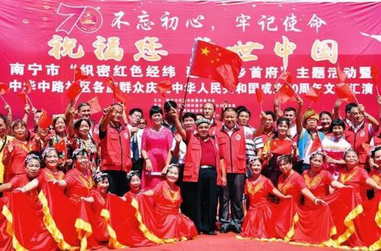 南宁市民族团结工作取得新成效