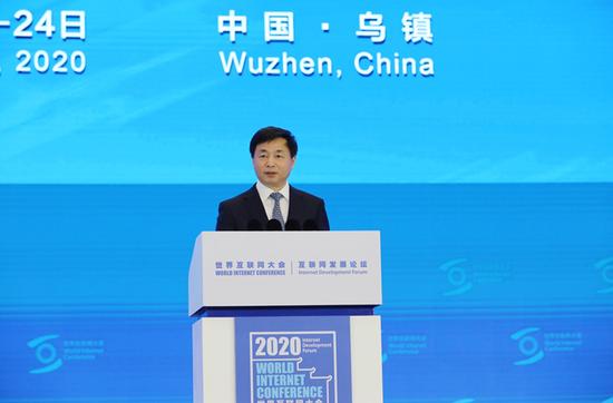 中国电信董事长在世界互联网大会发言