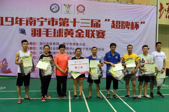 南宁第十三届羽毛球黄金联赛落幕