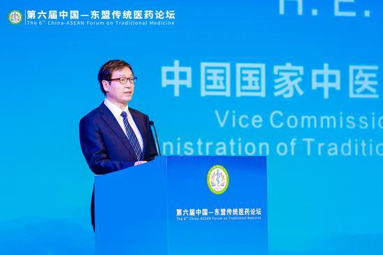 中国—东盟传统医药论坛在桂林成功举办
