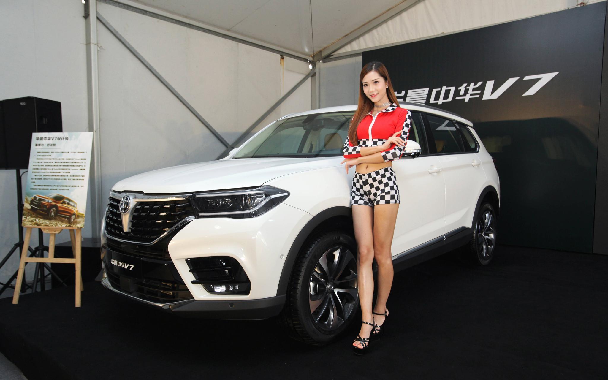 华晨中华V7 宝马品质重塑SUV新标准