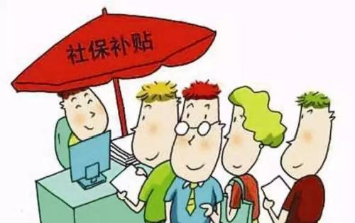 桂林的养老失业保险费率降低了 企业职工减负了2.7亿