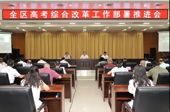 """不再分文理!广西2024年起统一高考采取""""3+1+2""""模式"""