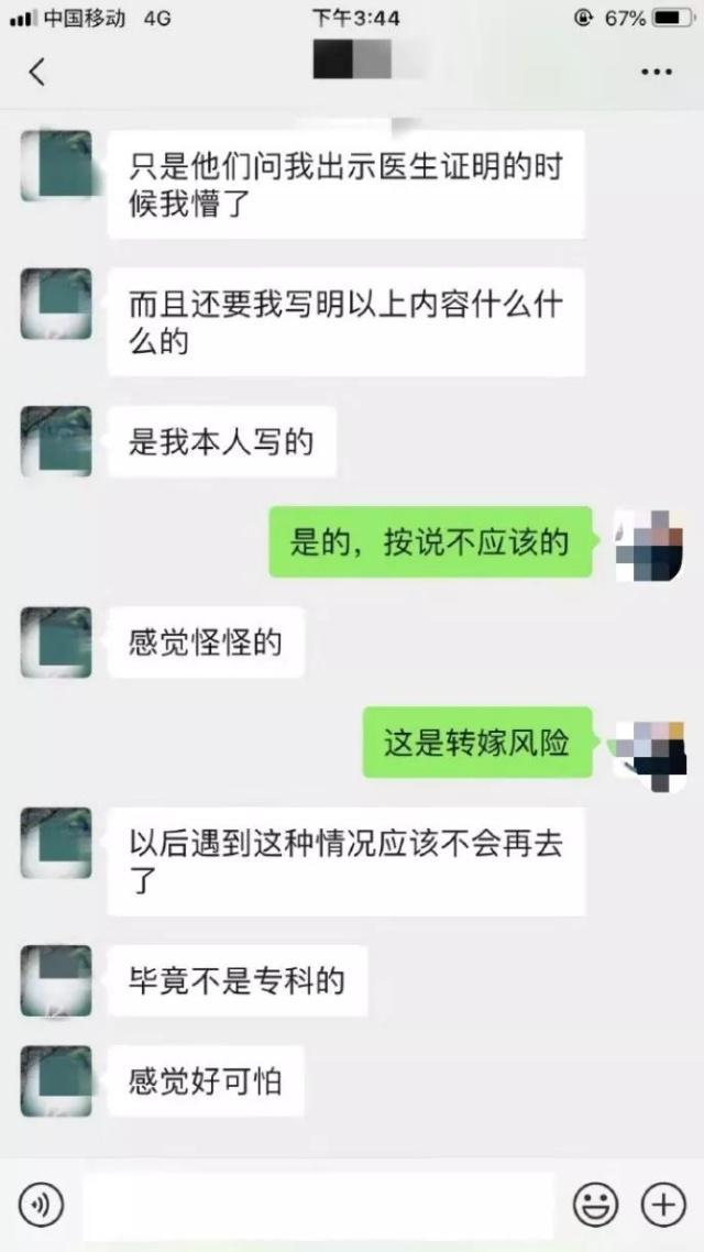 女医生高铁上救人 广西卫健委:不属超范围执业