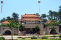 广西民族大学成教招生